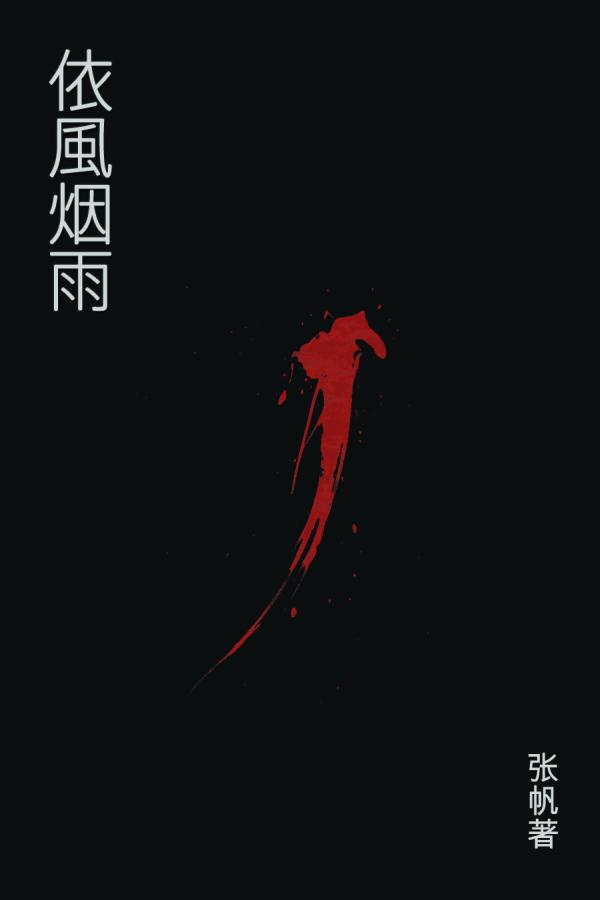 Book Cover-01